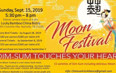 CAAN to celebrate Moon Festival with dim-sum dinner service at Lucky Bamboo Sept. 15