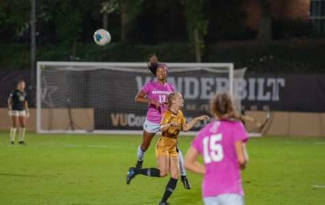 Commodores restore home form, defeat Missouri 2-1