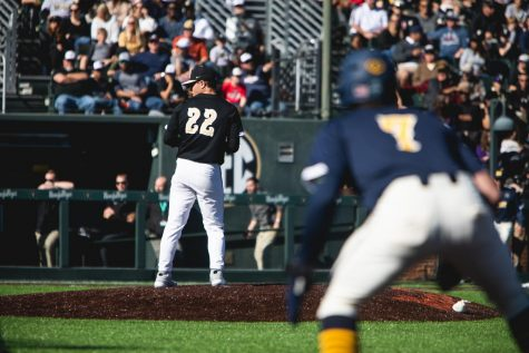 Vanderbilt Baseball Shows Off New Facilities Ahead of Black and Gold Series