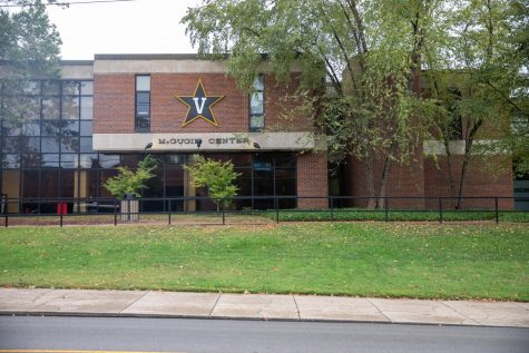 Vanderbilt athletic offices and select team facilities are located in the McGugin Center.