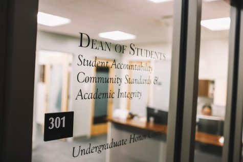 Office of Student Accountability