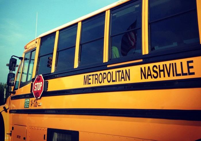 Vanderbilt bonds with Nashville in the public school classroom