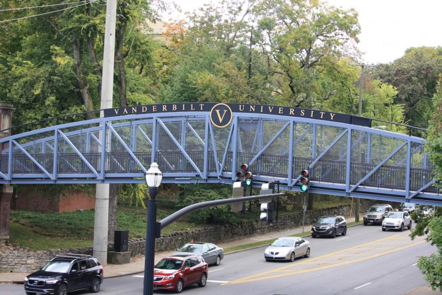 Vanderbilt pedestrian bridge