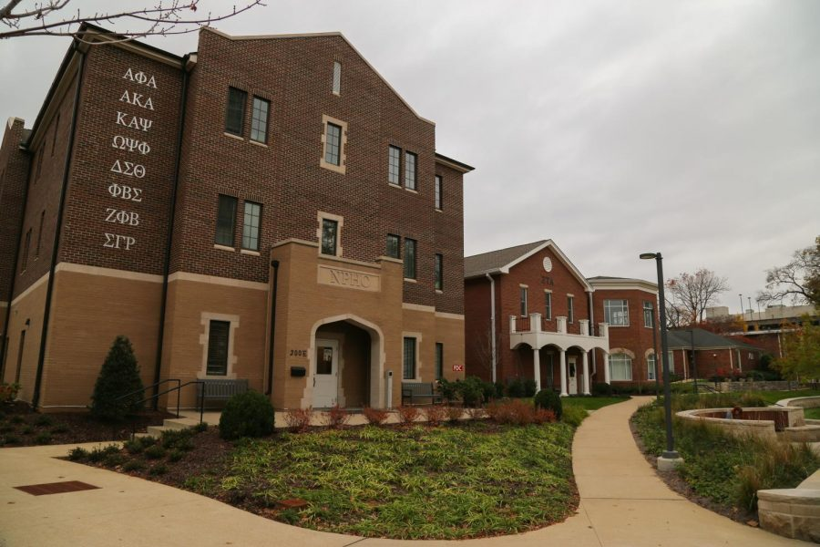 an image of the NPHC building on greek row