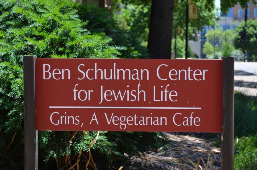 Schulman Center